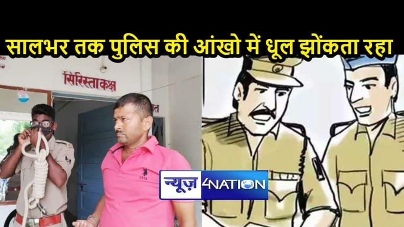 BIHAR CRIME: सालभर में केवल 10 दिन ही बिहार पुलिस में दी सेवा, 355 दिन की लंबी छुट्टी से लौटने पर ऐसे पकड़ाया फर्जी सिपाही