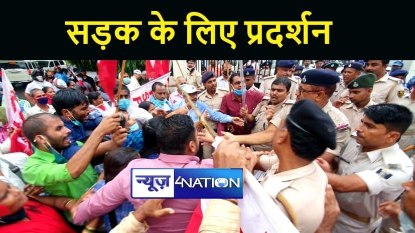 लोदीपुर-चांदमारी सड़क बचाओ आंदोलन के बैनर तले छात्रों और ग्रामीणों ने किया प्रदर्शन, पुलिस के साथ हुई तीखी नोंक झोंक