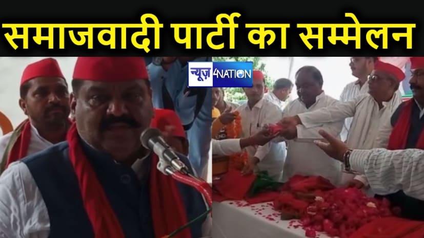 बाराबंकी : अरविंद सिंह गोप ने समाजवादी पार्टी के कार्यकर्तओं को किया संबोधित, कहा- अखिलेश यादव के दरबार से कोई निराश नहीं जाते हैं