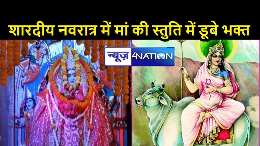 शारदीय नवरात्र: प्रथम दिन देशभर के मंदिरों में उमड़े भक्त, विधि-विधान से कलश स्थापना के पश्चात की जाएगी मां की आराधना