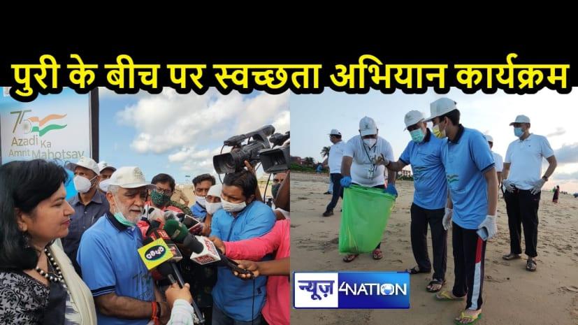 ब्लू फ्लैग गोल्डन बीच पर अलग रंग में नजर आए केंद्रीय राज्यमंत्री, लोगों को स्वच्छता अभियान से जुड़ने के लिए किया प्रेरित