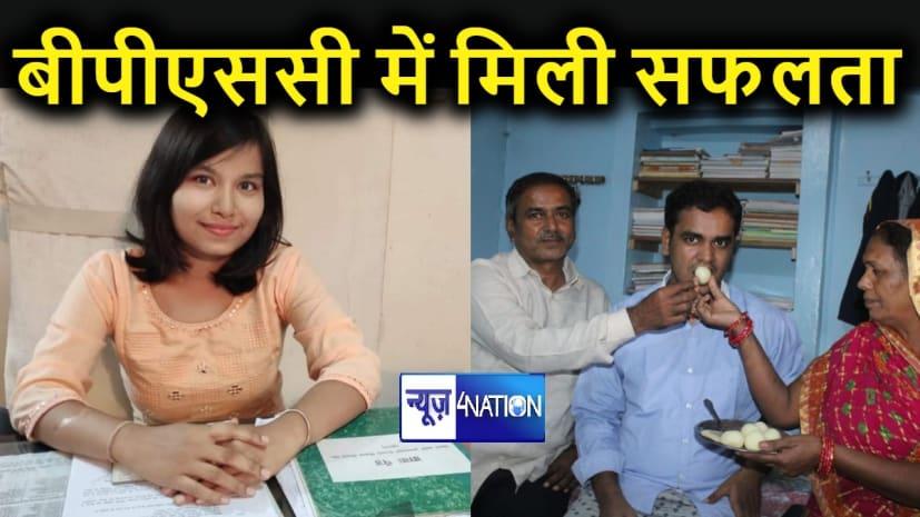 65th BPSC Result : बांका की बेटी चंदा भारती बनी सेकेंड टॉपर, नवादा के अंकित भी हुए सफल