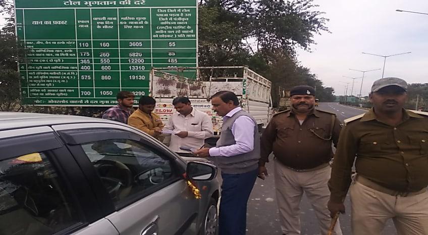 बिहार में परिवहन कानून तोड़ने वालों से वसूला गया 9.23 लाख जुर्माना, हेलमेट-सीटबेल्ट और अन्य नियमों का उल्लंघन करने वालों पर की गई कार्रवाई