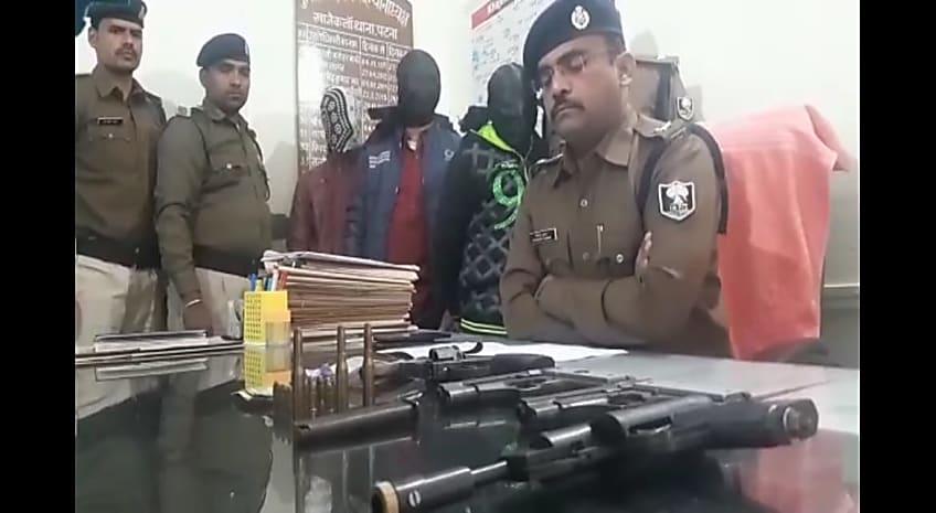 अपराध की साजिश नाकाम, पटनासिटी से हथियार के साथ कुख्यात अपराधी मो. सोनू समेत 3 गिरफ्तार, नकली नोट भी बरामद