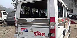 छपरा में शराब माफियाओं ने पुलिस पर किया हमला, थानाध्यक्ष समेत 7 पुलिसकर्मी घायल