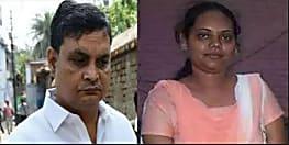 मुजफ्फरपुर बालिका गृह कांड : ब्रजेश की करीबी मधु दिल्ली में कर रही है मौज, जेल में बंद महिला के खाते से निकाले 30 हजार
