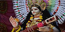 सरस्वती पूजा आज, इस विधि से करें मां की आराधना