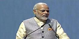बिहार को तोहफा: बक्सर पावर प्लांट का प्रधानमंत्री मोदी ने किया शिलान्यास
