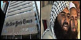 न्यूयॉर्क टाइम्स का बड़ा दावा, भारत पर हमला करने वाले आतंकियों पर पाक नहीं कर रहा कारगर कार्रवाई