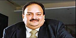 इडी ने मेहुल चोकसी पर की बड़ी कार्रवाई, 151 करोड़ की सम्पति जब्त