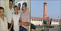 घूस लेते पकड़े गए गया सदर के SDO सूरज कुमार सिन्हा निलंबित, सामान्य प्रशासन विभाग ने जारी की अधिसूचना