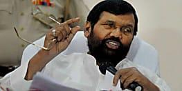 रामविलास पासवान का बड़ा बयान- मोदी फिर से बनेंगे पीएम, एनडीए 350 सीटें जीतेगा