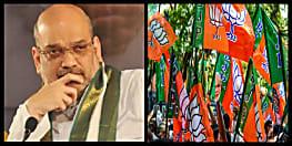 अमित शाह ने सभी राज्यों के प्रमुख नेताओं को दिल्ली किया तलब, बदल सकते है कई प्रदेश अध्यक्ष