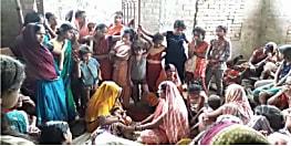 बिजली विभाग की लापरवाही : समस्तीपुर में करंट लगने से युवक की गयी जान