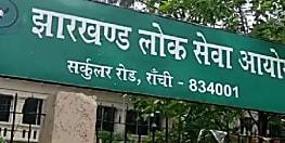 JPSC : बिहार-झारखंड में सिविल सेवा की तैयारी करने वालों के लिए अच्छा मौका. पढ़िए पूरी खबर...