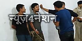बड़ी खबर : पटना में तीन आतंकी गिरफ्तार, राजधानी को बना रखा था सेफजोन..