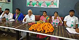 बिहार में विधानसभा का अकेले चुनाव लड़ेगी ये राजनीतिक पार्टी...