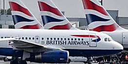ब्रिटिश एयरवेज के पायलट हड़ताल पर,लगभग सभी उड़ानें रद्द