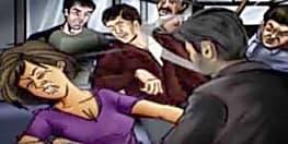 हैवानियत की हद : गैंग रेप के दौरान पीड़िता के गुप्तांगों को सिगरेट से दागा, मरणासन्न स्थिति में सड़क पर फेंका