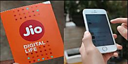Reliance Jio अब नहीं देगा फ्री सर्विस, कॉलिंग के लिए देना होगा चार्ज, पढ़िए पूरी खबर