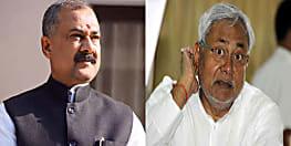 बीजेपी सांसद ने CM नीतीश की मंशा पर उठाया बड़ा सवाल, कहा-आप डीजल ऑटो बंद करा रहे और सिमेंट फैक्ट्री के लिए जमीन दे रहे, यह कैसी नीति ?