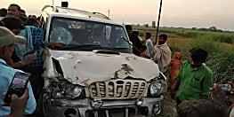 अभी-अभी : सड़क दुर्घटना के पांच लोगों की मौत, तीन गंभीर रूप से जख्मी