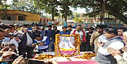 मुजफ्फरपुर के काँटी विधानसभा क्षेत्र से चुनाव लड़ेंगे पूर्व मंत्री अजीत कुमार, महासमागम में किया एलान