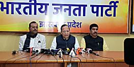 बहानेबाज सरकार से विकास की उम्मीद नहीं, भाजपा ने लगाया आरोप