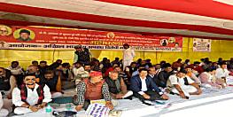 फर्जी मुकदमे के खिलाफ नरेंद्र और सुमित समर्थकों ने पटना में दिया महा धरना, सीबीआई जांच की मांग