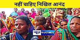 मनेर में भाजपा के संभावित उम्मीदवार का विरोध जारी, लोगों ने कहा नहीं करेंगे मतदान