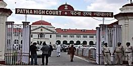 पटना हाईकोर्ट ने 60 वर्ष से अधिक उम्र के लोगों की कोरोना जांच रिपोर्ट राज्य सरकार को पेश करने का दिए निर्देश