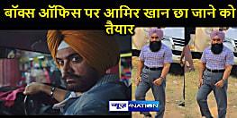 लाल सिंह चड्ढा क्रिसमस में धमाका मचाने को तैयार , एडिटिंग पर बारीकी से नजर रख रहे हैं आमिर खान