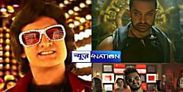 आमिर खान अपने गीत के साथ दर्शकों को चोंकाने के लिए है पूरी तरह से तैयार!