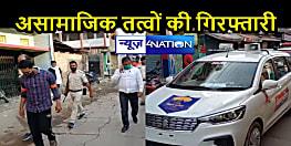 BIHAR CRIME: पुलिस ने 4 असामाजिक तत्वों को किया गिरफ्तार, बड़ी घटना को अंजाम देने की थी तैयारी