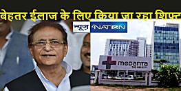 BIG BREAKING: सपा के बड़े नेता सांसद आजम खान की स्थिति खराब, मेदांता लखनऊ लाने की तैयारी , सीतापुर जेल में हैं बन्द