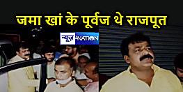 बिहार के अल्पसंख्यक मंत्री का परिवार भी था हिंदू, खुद कहा - पूर्वजों ने किया था धर्म परिवर्तन