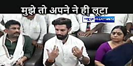 BIHAR NEWS: टूट के कगार पर है जदयू, सूबे में जल्द होंगे मध्यावधि चुनाव: चिराग