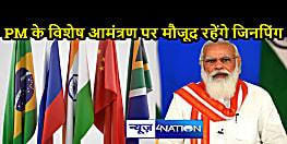 BRICS SUMMIT: दूसरी बार प्रधानमंत्री मोदी करेंगे सम्मेलन की अध्यक्षता, डिजिटली जुटेंगे दिग्गज, तालिबान पर केंद्रित रहेगा ध्यान
