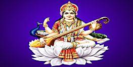 बसंत पंचमी कल, मां सरस्वती की पूजा का यह है शुभ मुहूर्त