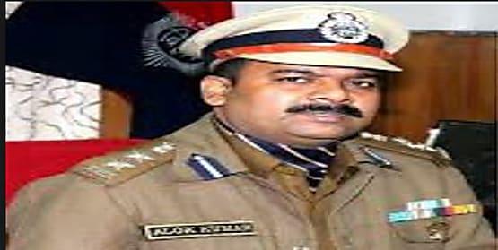 आईपीएस अधिकारी आलोक कुमार को बड़ी राहत, बिहार सरकार ने खत्म की उनके खिलाफ विभागीय कार्रवाई