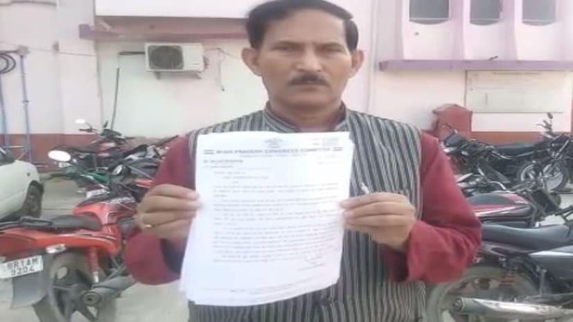 बिहार कांग्रेस के प्रवक्ता विनोद शर्मा ने दिया पार्टी से इस्तीफा