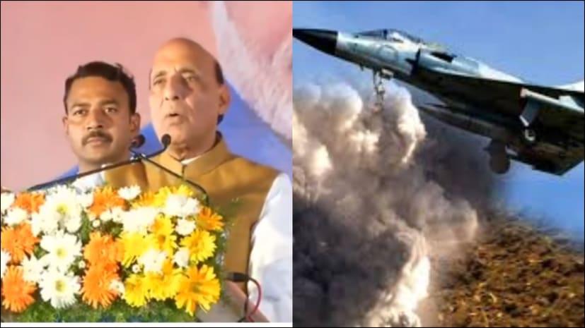 राजनाथ सिंह का बड़ा खुलासा- 5 साल में हमने 3 बार एयर स्ट्राइक की, दो की ही जानकारी दी