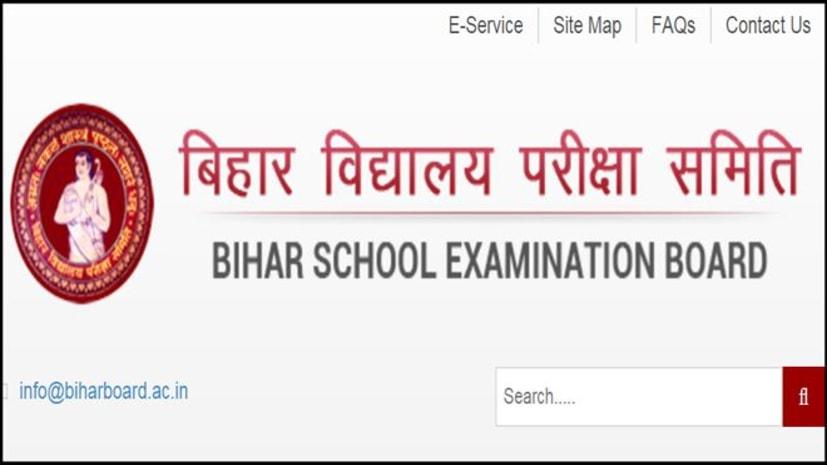 10 मार्च को अपलोड होगा BSEB माध्यमिक परीक्षा का Answer Key, पढ़िए पूरी खबर