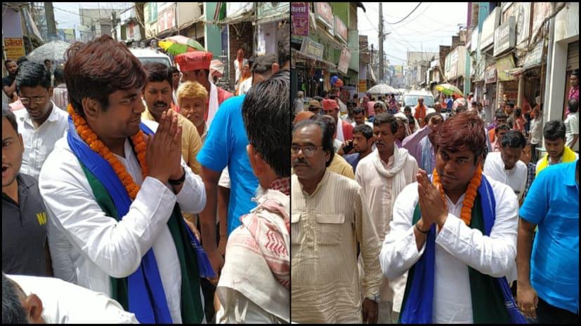 महागठबंधन के उम्मीदवार मुकेश सहनी ने परबत्ता में जनता से मांगा वोट, कहा- खगड़िया का विकास ही हमारा लक्ष्य