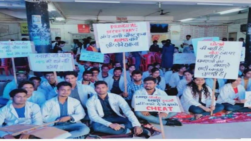 बिहार में जूनियर डॉक्टरों की हड़ताल दूसरे दिन भी जारी, मरीजों के परिजनों ने जमकर किया हंगामा