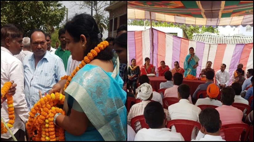 वैशाली लोकसभा: एनडीए उम्मीदवार वीणा देवी बोलीं- मिल रहा जनता का प्यार और भरपूर समर्थन