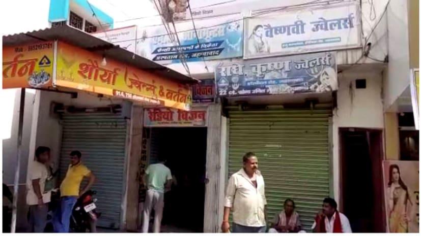 जहानाबाद में चोरों ने मचाया तांडव, शटर तोड़कर ज्वेलरी दुकान से गायब किये लाखों के गहने