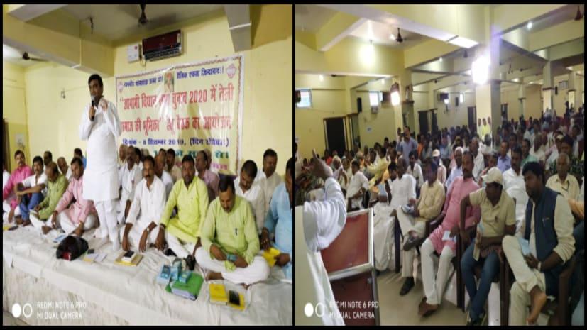 बिहार तैलिक साहु सभा ने की राजनीतिक हिस्सेदारी की मांग, गांधी मैदान में रैली करने का फैसला