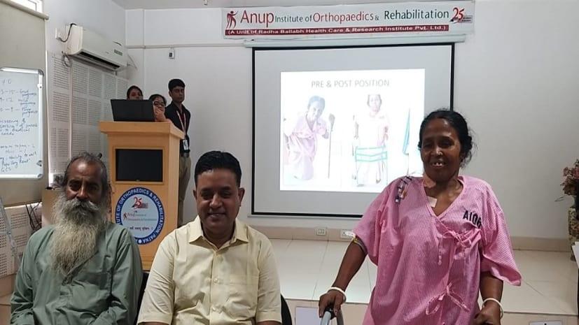 उपलब्धि : पटना के अनूप हॉस्पिटल में विदेश से आये मरीज का किया गया सफल कुल्हा प्रत्यारोपण