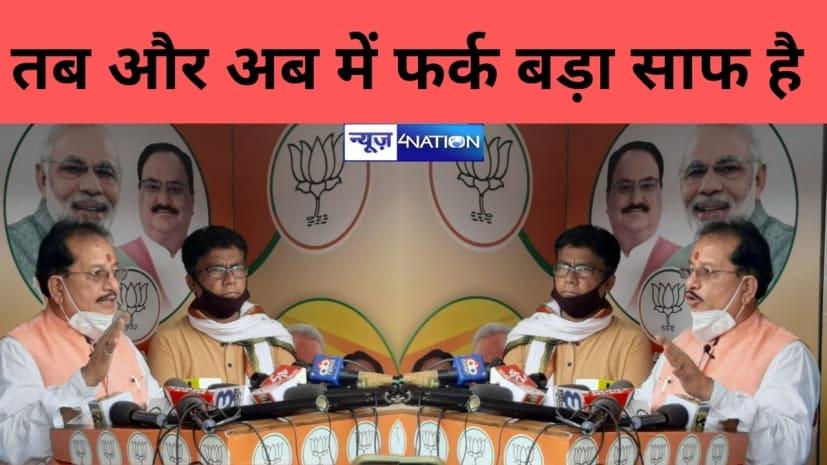मंत्री विजय सिन्हा बोले- तब और अब में फर्क बड़ा साफ है,लालू-राबड़ी के राज में महज 29 आईटीआई और आज 149....